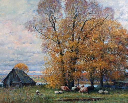 Осень в Борисоглебске